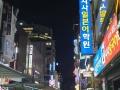 Korea0119