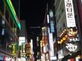 Korea0122