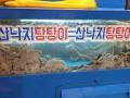 Korea0168