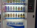 Korea0198