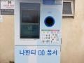 Korea0396